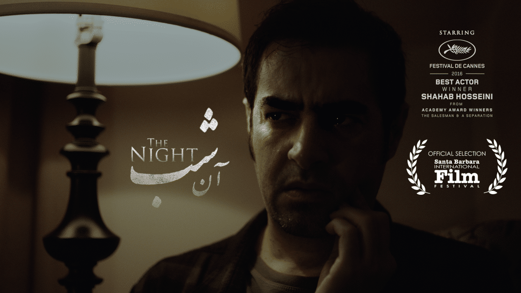 """""""The Night"""" premieres at SBIFF"""