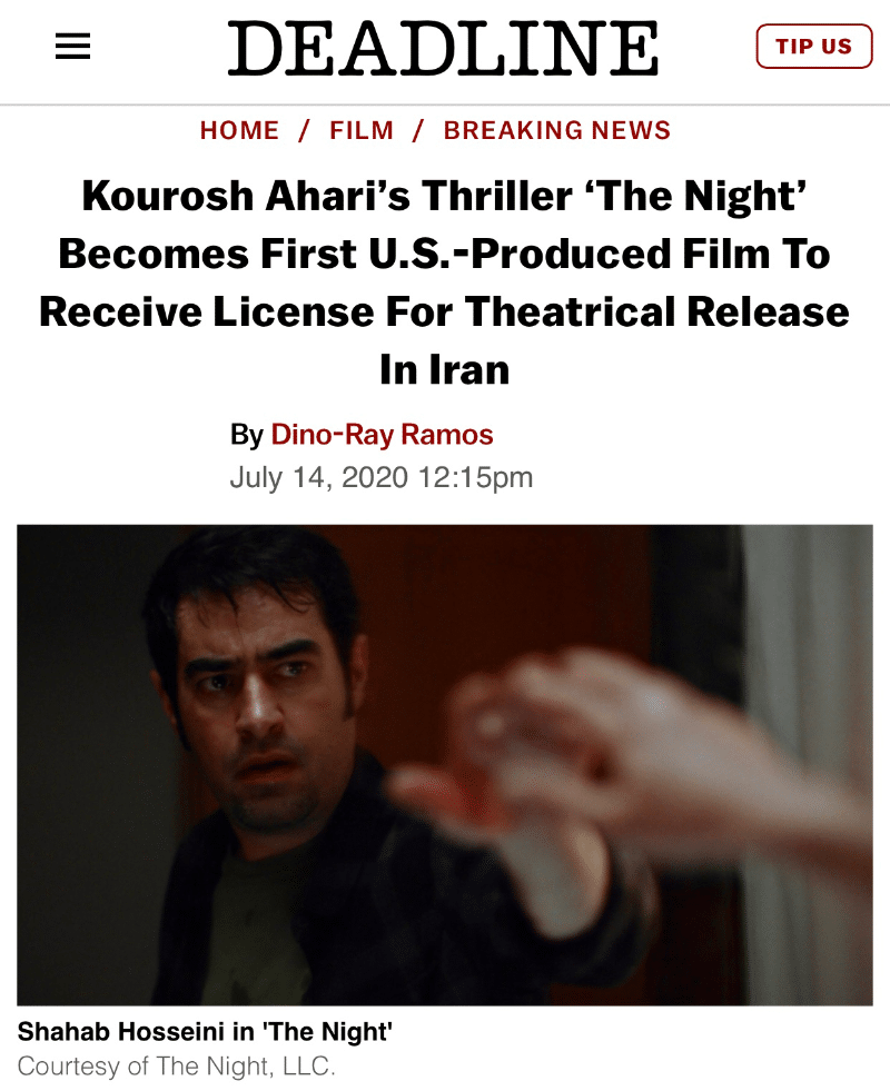 Deadline announces the Iranian theatrical release of THE NIGHT